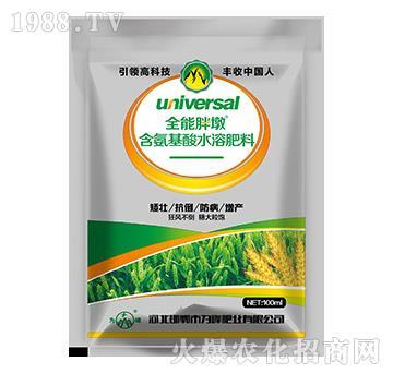小麥專用含氨基酸水溶肥料-全能胖墩-為峰