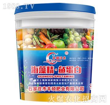 海藻精·魚蛋白-豐碩肥業