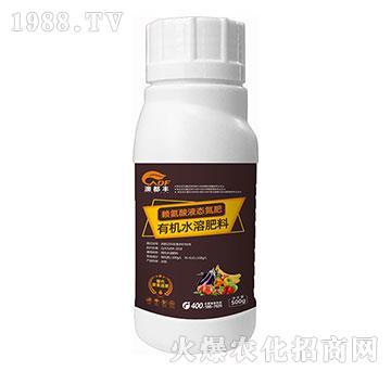 賴氨酸液態氮肥-澳都豐