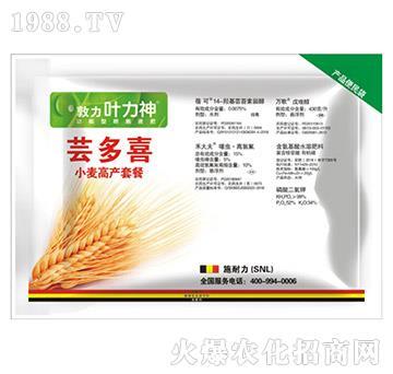 小麦高产套餐-芸多喜(
