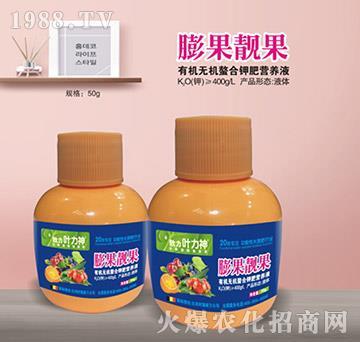 有机无机螯合钾肥营养液