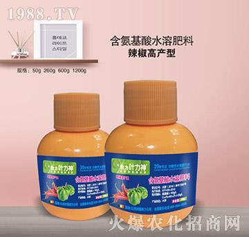 辣椒高产型-含氨基酸水