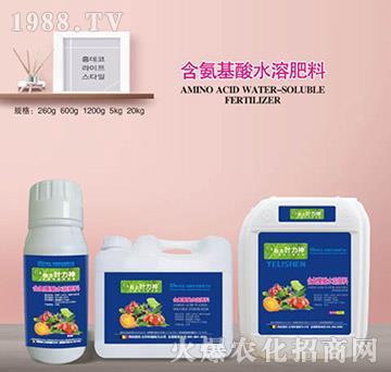 含氨基酸水溶肥料-施耐