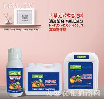 高磷高钾型大量元素水溶肥料-施耐力