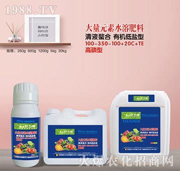 高磷型大量元素水溶肥料100--350-100+20C+TE-施耐力