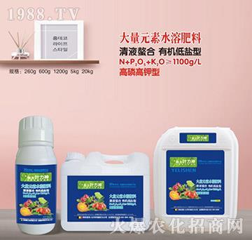 高磷高钾型大量元素水溶肥料(1100克每升)-施耐力