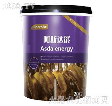 酶解鱼蛋白水溶肥-阿斯达能-阿斯达生物