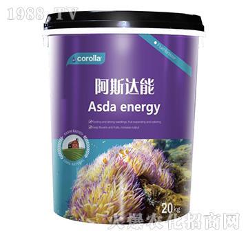 海藻鱼蛋白水溶肥-阿斯达能-阿斯达生物