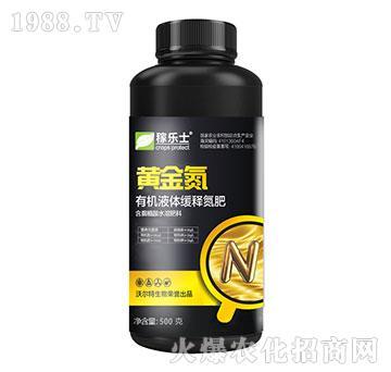 有机液体缓释氮肥-黄金氮-稼乐士