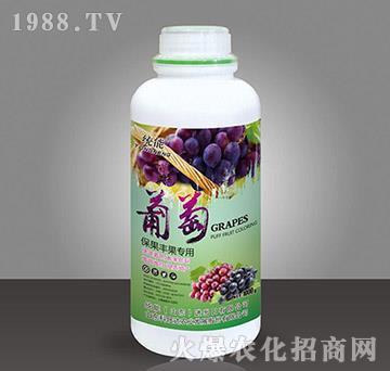 葡萄保果丰果专用-统能