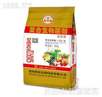 生防型復合生物菌劑-金滿田(40kg)-陽光生物