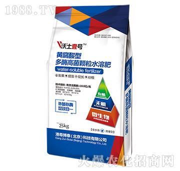 黃腐酸型-多酶高菌顆粒水溶肥-沃土壹號