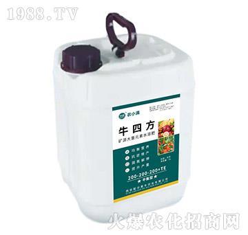 平衡型矿源大量元素水溶肥200-200-200+TE-牛四方-黑牛农化