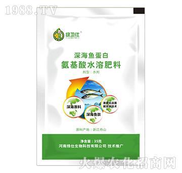 深海鱼蛋白氨基酸水溶肥料-绿卫士-绿仕生物