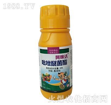 30%吡唑醚菌酯-阿咪达-欧迪亚