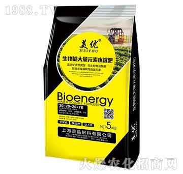 生物能大量元素水溶肥20-20-20+TE-奥朗