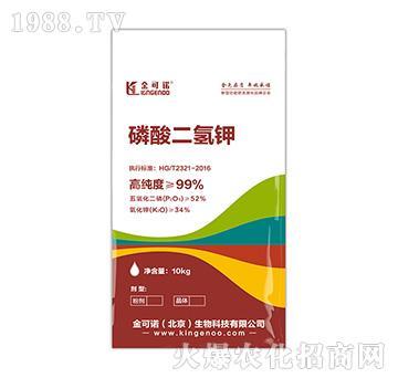 磷酸二氢钾(10千克)-金可诺