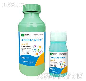 糖醇锌-安卡夫