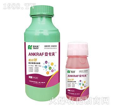 糖醇钾-安卡夫