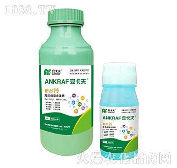 糖醇钙-安卡夫