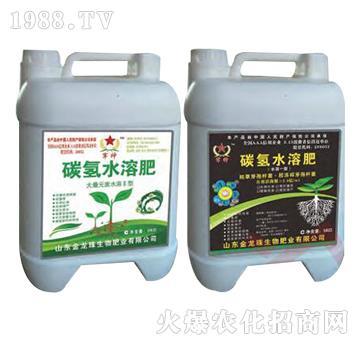 碳氫水溶肥-碳氫國際