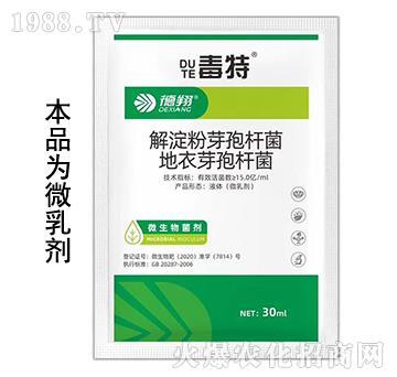 微生物菌劑-毒特-德翔生物