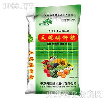 50%天瑞磷钾铵10-22-18-天瑞