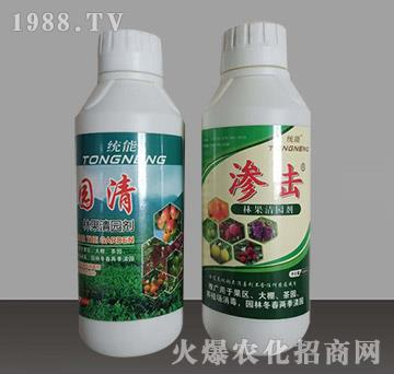 林果清园剂-统能