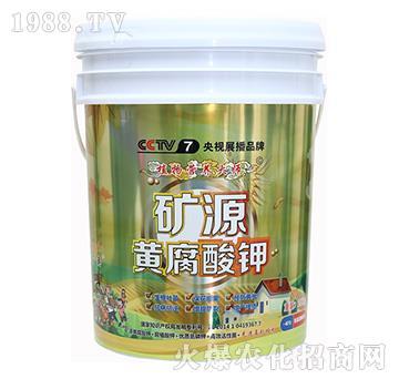 �V源�S腐酸�-植物�I�B
