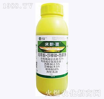 42%噁·西·莎稗磷-米酷-萬容