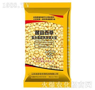 菌宜百草-复合菌腐熟发酵大豆-倍多收