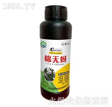 抗性蚜虫专用菌剂-棉无