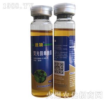 荧光假单胞杆菌-速颖(20g)-诺尔生物