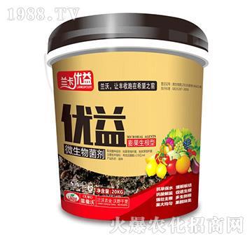 膨果生根型微生物菌剂-