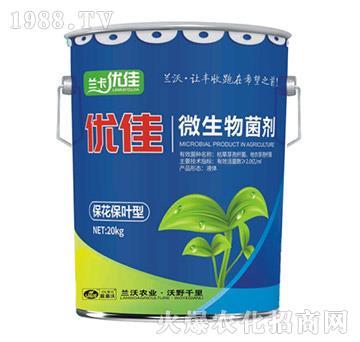 保花保果型微生物菌劑-蘭卡優佳-蘭沃農業