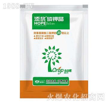 50g磷钾晶-添浆-兰
