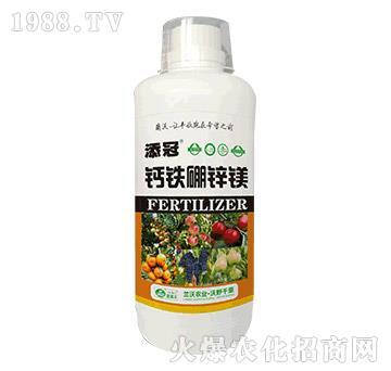 钙铁硼锌镁-添冠-兰沃