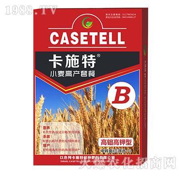 小麥高產套餐肥B-卡施特