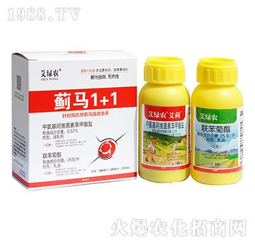 蓟马1+1-0.57%甲氨基阿维菌素苯甲酸盐+25克每升联苯菊酯-艾绿农