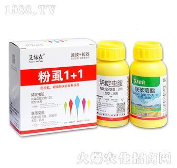 粉虱1+1-10%烯啶虫胺+25克每升联苯菊酯-艾绿农