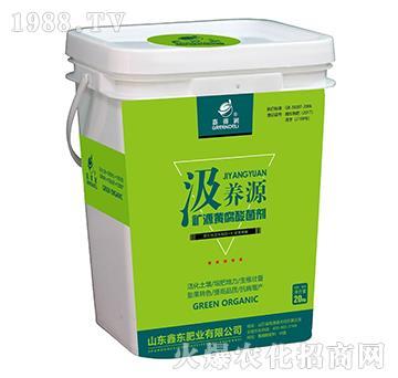 礦源黃腐酸菌劑-汲養源-鑫東肥業