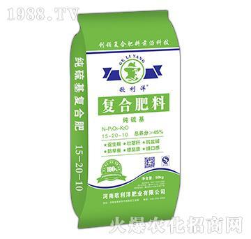 纯硫基复合肥料15-20-10-歌利洋