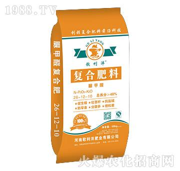脲甲醛复合肥料26-12-10-歌利洋