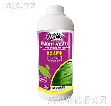 高磷高钾型大量元素水溶肥料0-450-600+TE-农宜施-阿姆达