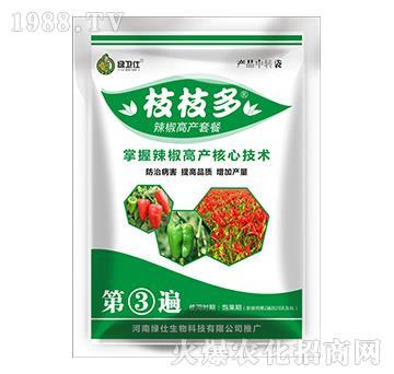 辣椒高产套餐(第3遍)-枝枝多-绿仕生物