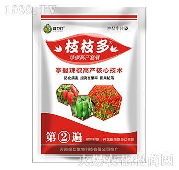 辣椒高产套餐(第2遍)-枝枝多-绿仕生物