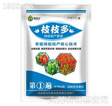 辣椒高产套餐(第1遍)-枝枝多-绿仕生物