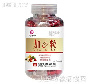 加e粒(新型微生物菌剂