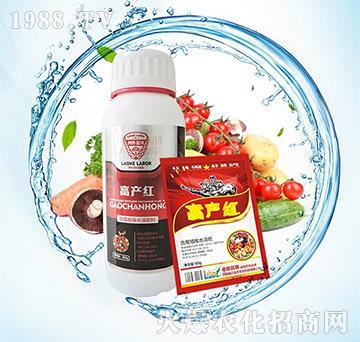 高产红-含腐殖酸水溶肥-瀚正益农