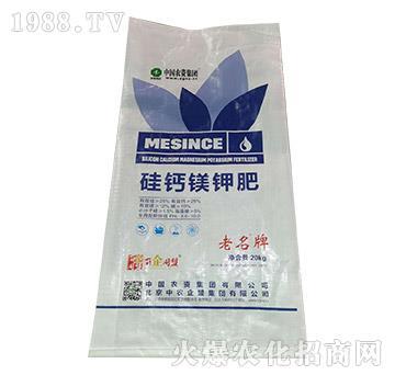 硅钙镁钾肥-中农